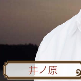 井ノ原楓のユーザーアイコン