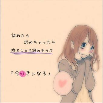 愛未(♡´艸`)のユーザーアイコン