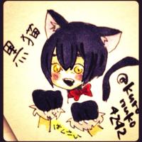黒桔梗@黒猫のユーザーアイコン