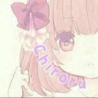 \\\///Chiroru///\\\のユーザーアイコン