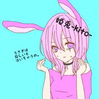 姫兎-kito-@相方:Rion様♪のユーザーアイコン