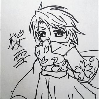 桜雪のユーザーアイコン