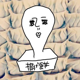 揚げ餅(堀江)のユーザーアイコン
