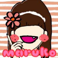 maruko@気まぐれのユーザーアイコン