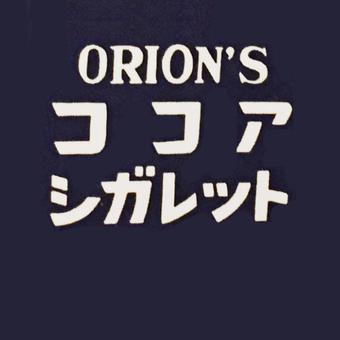 ココアシ(^ω^)のユーザーアイコン